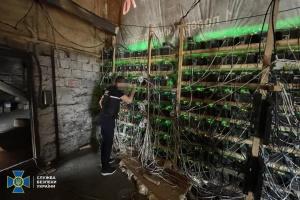 Stromdiebstahl für Kryptowährung: Illegale Mining-Farm in Reion Dnipropetrowsk ausgehoben