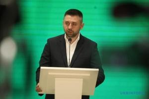 «Обменялись шутками о законе об олигархах»: Арахамия о разговоре с Коломойским на футболе