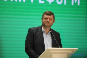 У рамках деолігархізації обговорюють законопроєкти, які підсилять АМКУ - Корнієнко