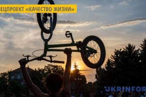 В субботу пройдет массовый веломарафон Западной Украины «Львовская Сотка-2021»