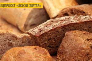 На Прикарпатті печуть хліб на диких дріжджах