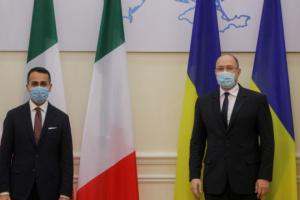 Shmygal invita a las empresas italianas a invertir en la economía de Ucrania