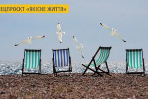 У Миколаєві запускають Всеукраїнський проєкт «Чисті пляжі разом!»