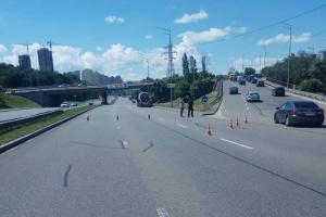 У Києві стався витік газу – на Південному мосту обмежили рух