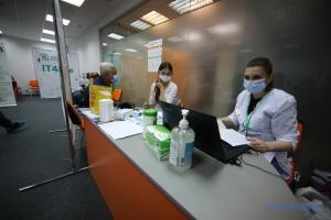 У Харкові відкрили тимчасовий центр вакцинації