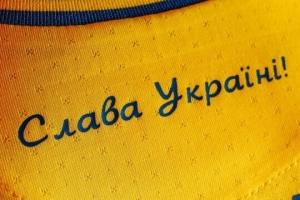 Павелко: Компроміс із рішенням УЄФА - це наша перемога