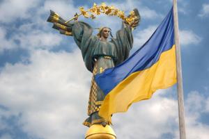 Київ сучасний: що нового можна побачити в столиці