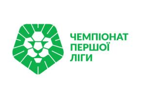 Завершился чемпионат Украины по футболу среди клубов Первой лиги