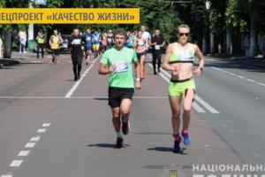 На забеге единства в Житомире установили новый рекорд