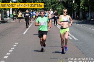 На забігу єдності у Житомирі встановили новий рекорд