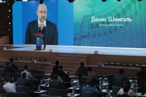 Уряд планує створити фонд для трансформації вугільних регіонів - Шмигаль