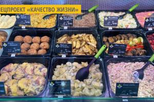 В Мясомаркетах МХП заработали отделы кулинарии