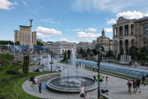 У Києві оголосили конкурс на мистецький проєкт до 30-річчя Незалежності