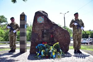 В Мариуполе почтили память погибших в 2014 году пограничников
