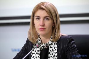 Олеськів назвала пріоритетні країни для в'їзного туризму у постковідний період
