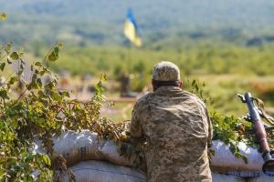 Окупанти обстріляли з ручних протитанкових гранатометів захисників Золотого