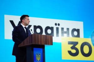 Всеукраинский форум «Украина 30. Здоровая Украина». День первый