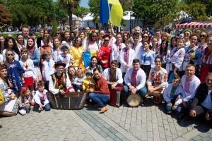 У Стамбулі дітей української діаспори запросили до табору «Барвінок»