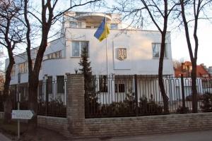 У Посольстві України в Естонії відбулася зустріч з керівниками українських ГО