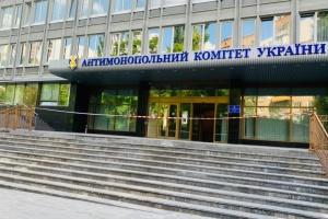 АМКУ оштрафував дві компанії на 1,12 мільйона гривень за змову на торгах