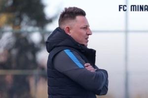 Кобін знову став головним тренером ФК «Минай»