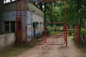 На Киевщине двое детей упали в выгребную яму, девочка погибла