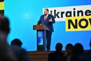 Стефанчук: Рада спробує ухвалити закон про деолігархізацію до кінця цієї сесії