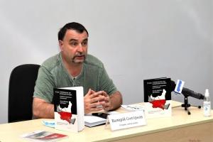 """У Харкові представили нове видання книги """"Старобільське відлуння Катинської трагедії"""""""