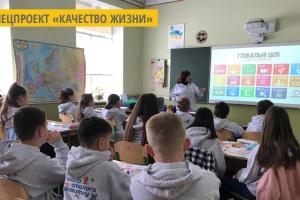 Пятиклассники трех школ Украины стали послами 17 Глобальных целей ООН