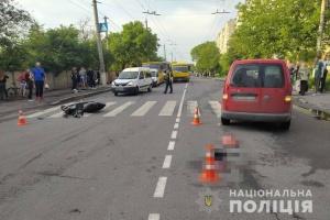 У Вінниці зіткнулися п'ять авто, мопед і тролейбус – є постраждалі