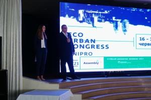 В Днипре стартовал всеукраинский экофорум «Eco Urban Congress»