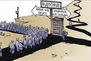 Вислів «Не все так просто» в українському політикумі став токсичним