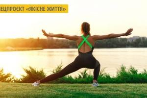 У Житомирі впродовж літа проходитимуть безкоштовні заняття з йоги