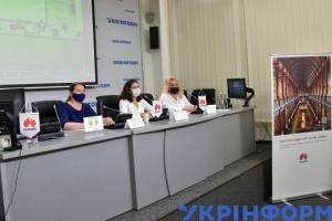 Цифрова інклюзія: Перший yкраїномовний додаток Digital Inclusion для безбар'єрного спілкування всіх