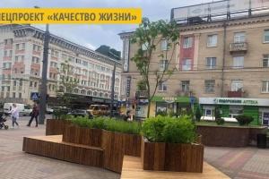 В Ривне обустроили публичное пространство «Зеленый остров среди бетона»