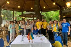 У Північній Македонії українці та спікер Собранія вболівали разом за національні футбольні збірні