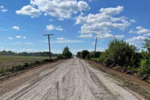 На Черниговщине стартовал ремонт дороги между селами-жемчужинами Мезинского нацпарка