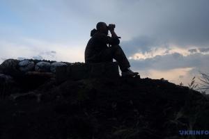 Оккупанты пять раз нарушили «тишину» в зоне ООС, ранен украинский военный