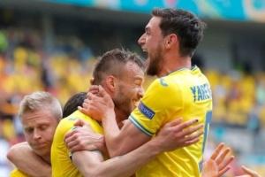 Прогноз на матч Україна – Австрія