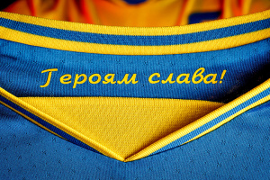 Роспроп в плену «эффекта Стрейзанд» и связка Газпром-УЕФА