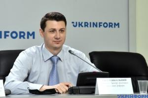 В Украине следует внедрить декларативную модель «прописки» - эксперт