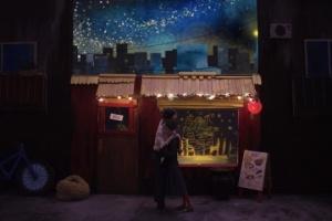 Український мультик «Тигр блукає поруч» – у конкурсі фестивалю в Лос-Анджелесі