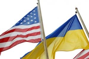 Casa Blanca: Estados Unidos no ha suspendido la ayuda militar a Ucrania