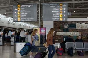 Греція змінила правила в'їзду для туристів
