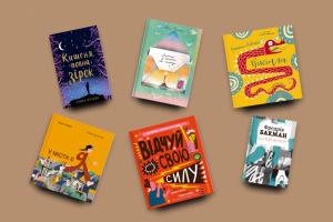 Книжный Арсенал: 10 новинок от издательства #книголав