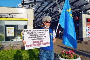 Під Петербургом провели пікети на підтримку кримських татар