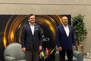Турция будет поддерживать евроатлантическую интеграцию Украины - МИД