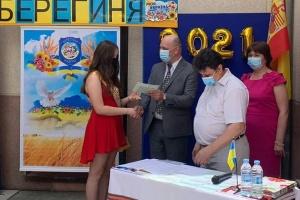 В Іспанії випускники двох українських суботніх шкіл отримали документи про освіту