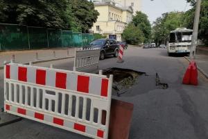 У центрі столиці провалився асфальт – рух обмежили
