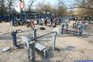 В Україні планують відкрити десятки тисяч спортмайданчиків та парків із віртуальними тренерами